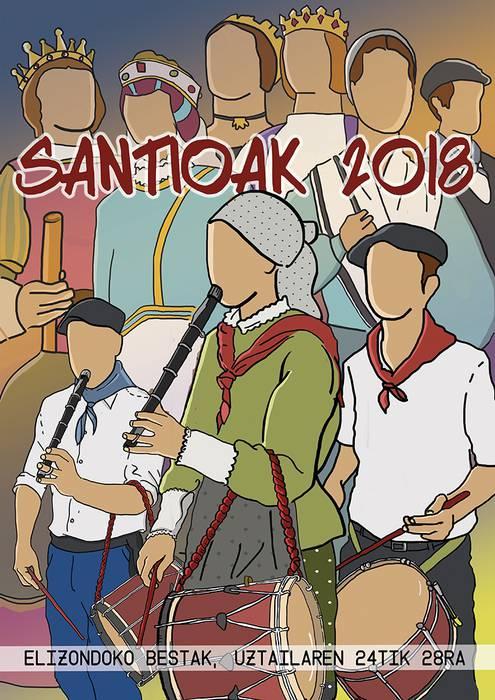 santiago_tokikom_700x700